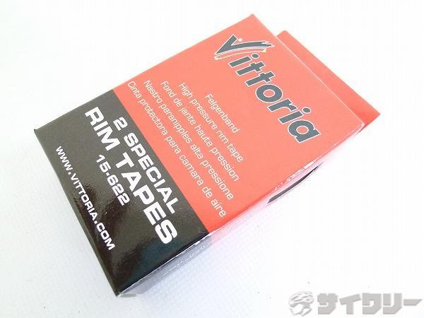 リムテープ 622-15サイズ 2本 ブラック