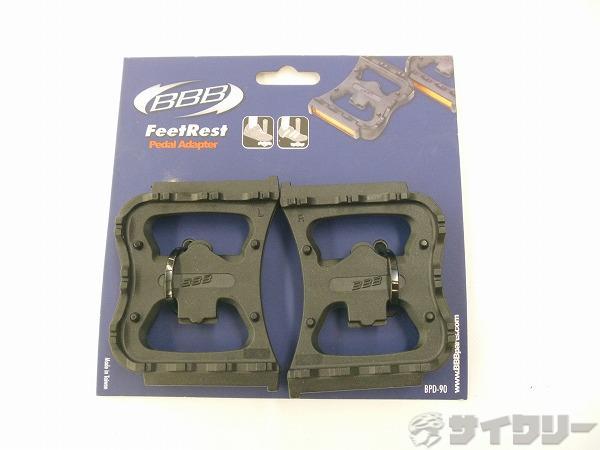 フットレストリフレクター BPD-90