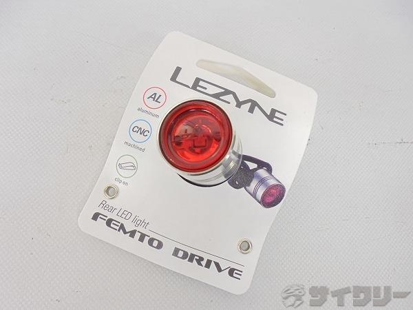 リアライト FEMTO REAR LED シルバー ※動作確認済み