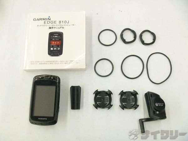 GPSサイクルコンピュータ  EDGE810J