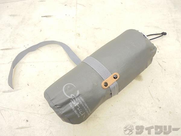 輪行袋 ロード320 グレー