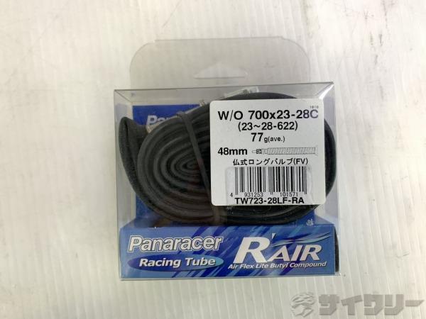 仏式チューブ R`AIR 700×23-28c 仏式(48mm)