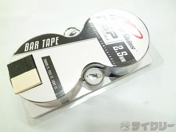 バーテープ DSP2.5mm ブラック/ホワイト