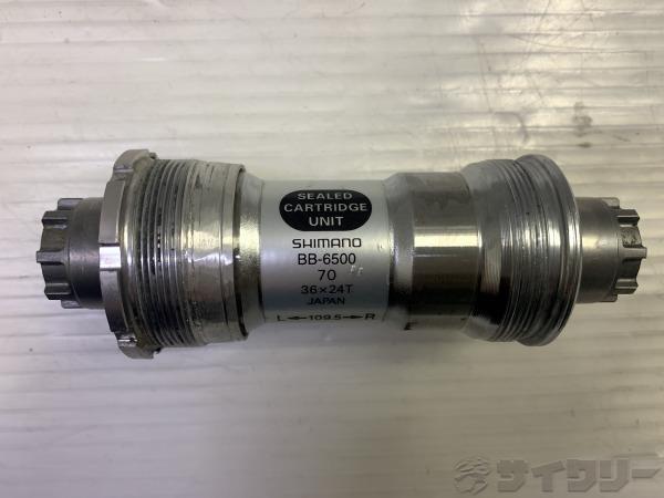 ボトムブラケット BB-6500 70mm/イタリアン 109.5mm