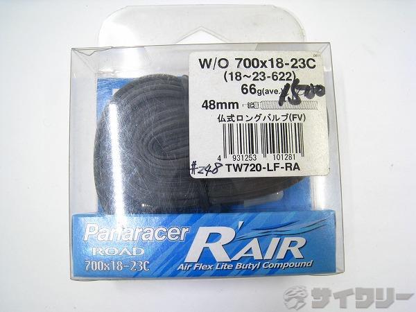チューブ RAIR 700x18-23C 仏式48mm