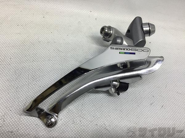 フロントディレイラー SHIMANO600 FD-6400 直付け