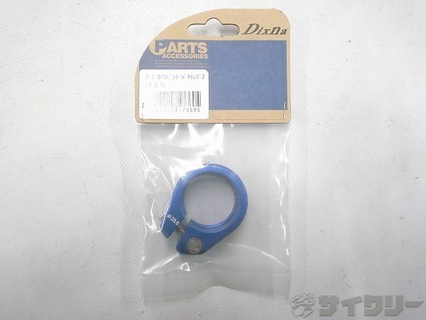 シートクランプ バンテージ 28.6mm ブルー