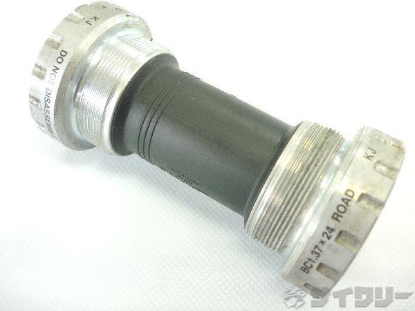 ボトムブラケット SM-BB4600 JIS 68mm