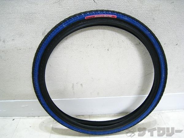 クリンチャータイヤ Pasela 18x1.50 ブルー/ブラック