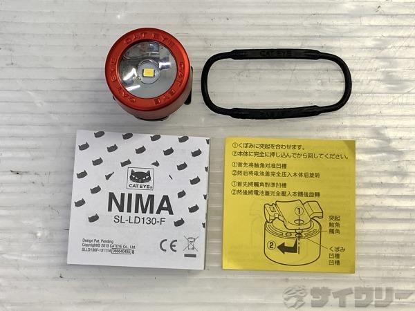 フロントライト SL-LD130-F NIMA ※動作確認済み