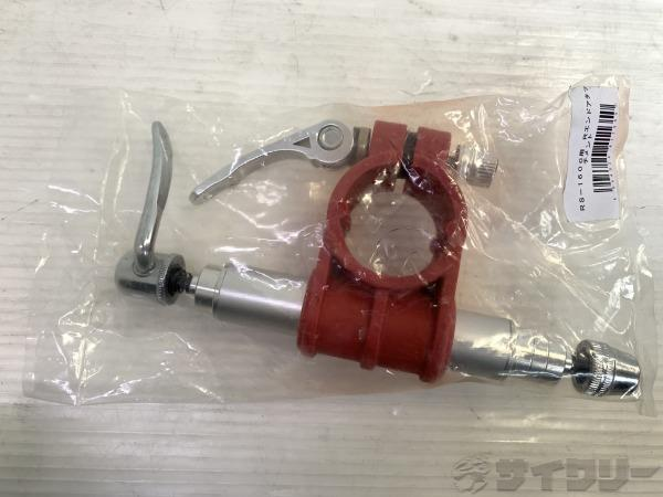 RS-1600用 リアエンドアタッチメント