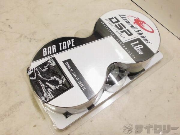 バーテープ 1.8mm 黒白カモ