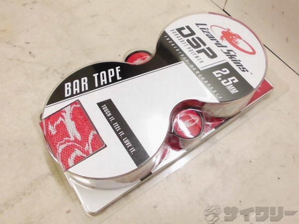 バーテープ 2.5mm 赤白カモ