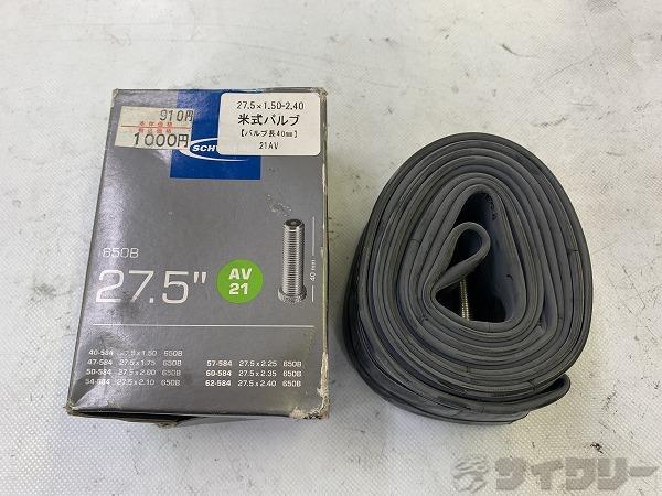 チューブ 27.5x1.50-2.40 米式