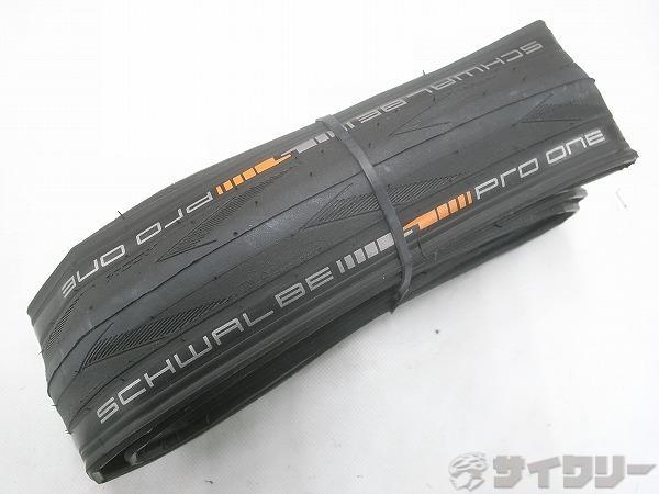 クリンチャータイヤ PRO ONE 700x28c