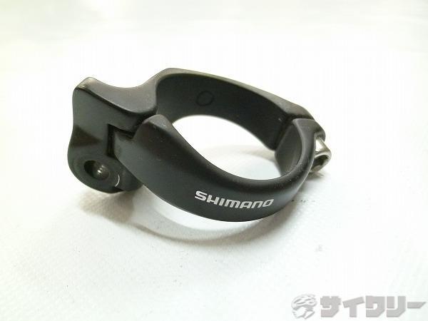 ディレイラーバンド SM-AD67-L 34.9mm対応