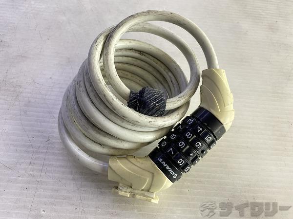 ワイヤーロック 解除番号:・217 ※本体のみ