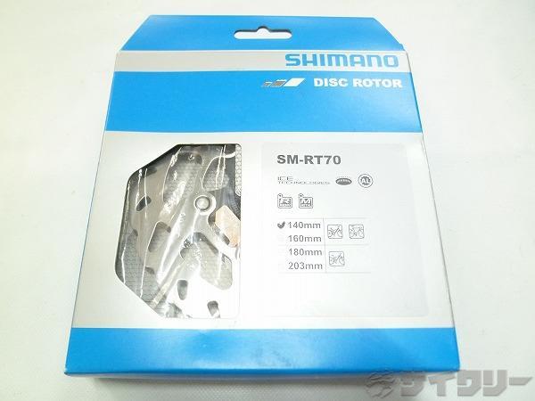 ディスクローター SM-RT70-SS 140mm センターロック対応