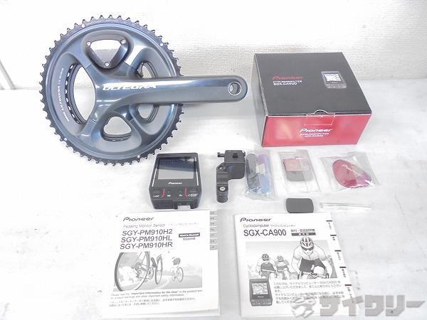 パワーメータークランク/コンピューター FC-6800 ULTEGRA / SGX-CA900