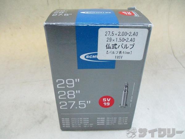チューブ 19SV 27.5x2.00-2.40  29x1.50-2.40 仏式
