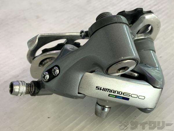 リアディレイラー RD-6401 SHIMANO600 8s