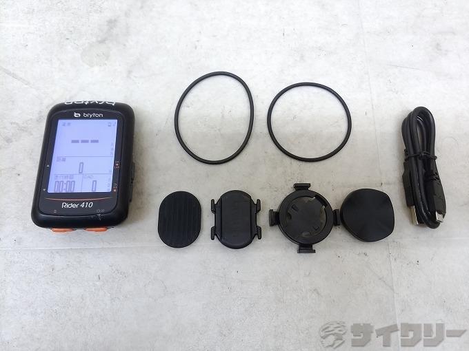 GPSサイクルコンピューター RIDER410