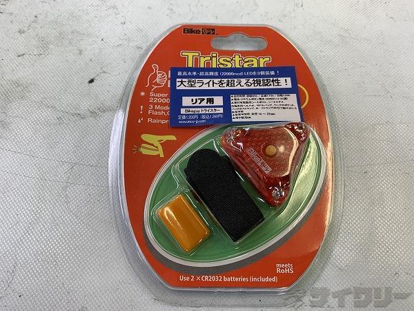 リアライト Tristar Rear