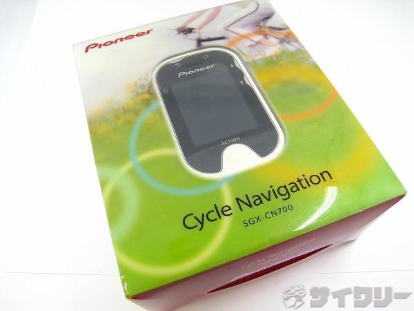 サイクルナビゲーション SGX-CN700 ※未使用品