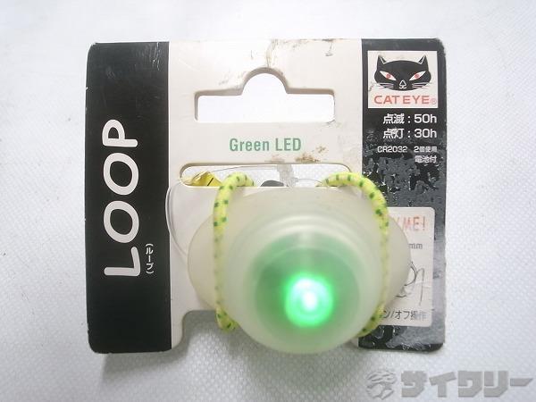 セーフティーライト SL-LD110 LOOP