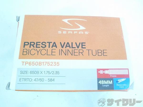 チューブ PRESTA VALVE 650Bx1.75-2.35c 仏式