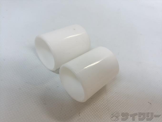 バーテープストッパーリング ホワイト