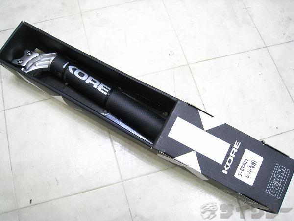 I-BAEMレール専用シートポスト 400/31.6mm カーボン