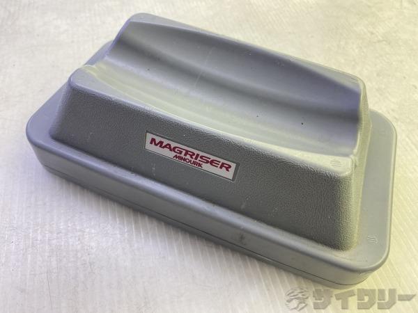 マグライザー
