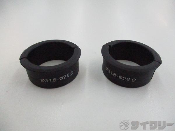 ハンドルシム φ31.8-26,0mm