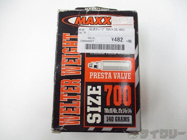 チューブ 700x35-45c 仏式35mm