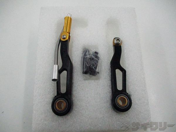 ショートVブレーキキャリパー  CSV V-Brake CNC  80mm
