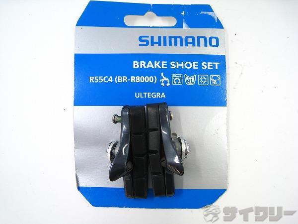 ブレーキシュー BR-R8000 R55C4