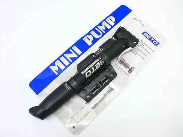 携帯ポンプ  CLD-029
