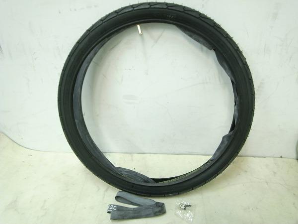 タイヤ+チューブセット 20×1.50 H/E 1セット