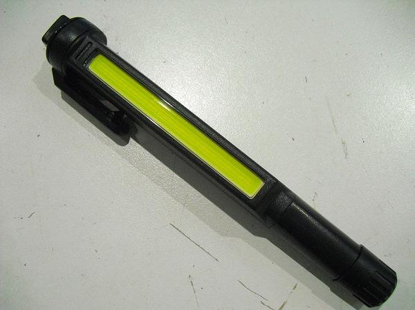 作業用ライト DNLED-5W