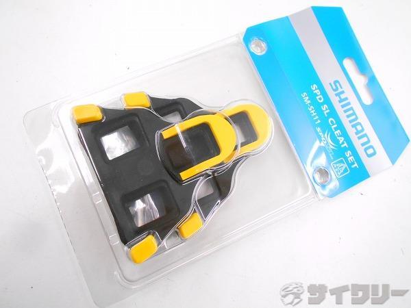 SM-SH11 SPD-SL クリート セルフアライニングモードイエロー