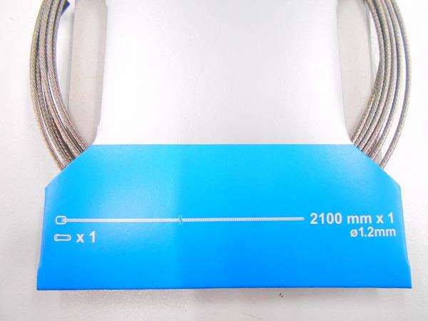 SUS シフトインナーケーブル 1.2x2100mm