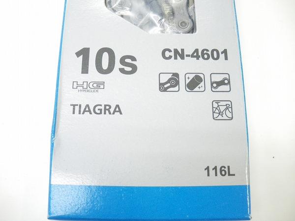 チェーン CN-4601 10s 116L
