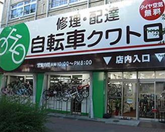サイクルディーラークワトロ 名駅南店