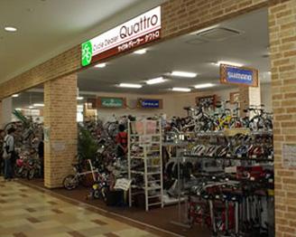 サイクルディーラークワトロ 岡崎ウイングタウン店