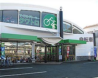 サイクルディレーラークワトロ 豊川店