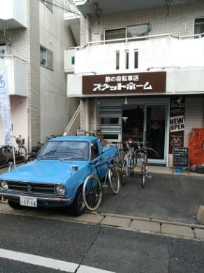旅の自転車店 プラットホーム