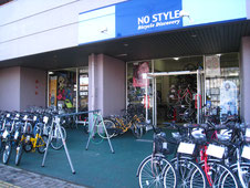 ノースタイル 中川店