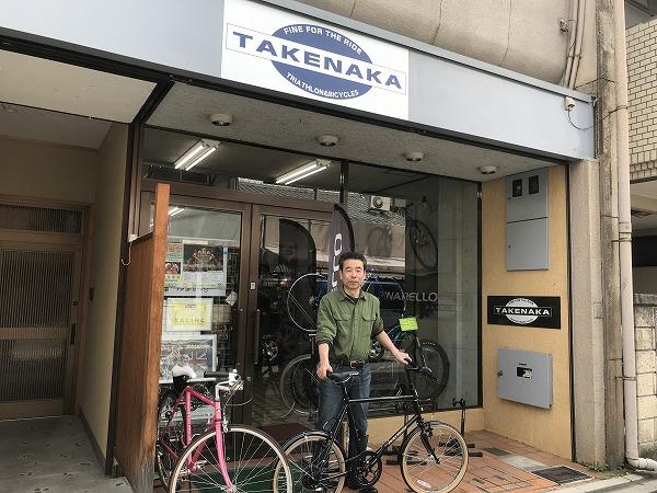 スポーツサイクル専門店TAKENAKA