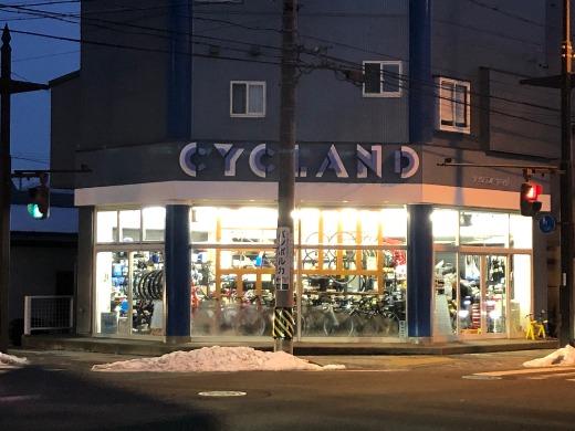 サイクランドヤマダ